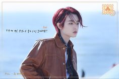#day6 #jae Thank You As Always, Happy 4th Birthday, Jae Day6, Young K, Music Artists, Photo Credit, Shit Happens, The Originals, Movie Posters