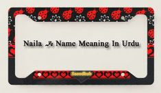 #NailaNameMeaningInUrdu نائلہ Islamic Names With Meaning, Best Games, Meant To Be