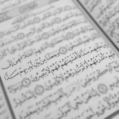 Barriers (Mushaf Photo With Artifical Focus on Quran 36:9; Surat Ya-Sin)