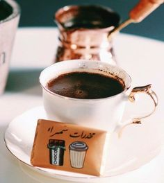 Tea, Coffee, and Books But First Coffee, I Love Coffee, Black Coffee, Best Coffee, My Coffee, Morning Coffee, Coffee Cups, Coffee Time, Coffee Mornings