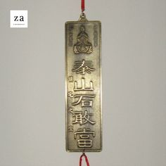 House Protection Amulet Feng Shui cure to increase protection from hurricane, flood, tsunami and excess water energy from Zen Appeal. Feng Shui Entryway, Feng Shui Front Door, Feng Shui Health, Feng Shui Cures, Mount Tai, Water Energy, Energy News, Home Protection, Protecting Your Home