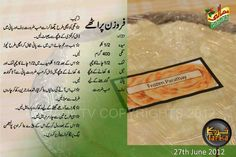 Frozen parathay Chef Recipes, Spicy Recipes, Cooking Recipes, Recipies, Urdu Recipe, Roti Recipe, Make Naan Bread, Main Course Dishes, K Food