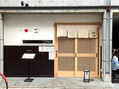 Japanese Soba Noodles Tsuta, which actually serves ramen, was elevated to the ranks of restaurants awarded one Michelin star in the guide for 2016, which goes on sale Friday.   ROBBIE SWINNERTON