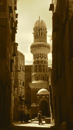 Sepia Street - Sanaa, Sana