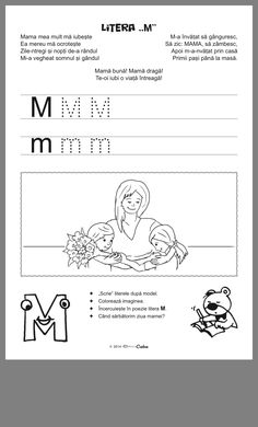 Kids And Parenting, Gabriel, Alphabet, Printables, Activities, 3d, School, Bunk Bed, Index Cards