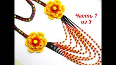Part 1 of Staple. Beaded Brooch, Beaded Earrings, Beaded Jewelry, Handmade Jewelry, Beaded Flowers Patterns, Beading Patterns, Seed Bead Flowers, Seed Beads, Brick Stitch Patterns