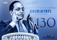 B R Ambedkar, Frame Gallery, Cute Cartoon Girl, Graphic Design Posters, Wallpaper Downloads, Poster On, Design Elements, Banner, Graphics