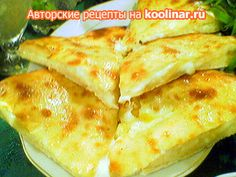 Фото к рецепту: Хачапури