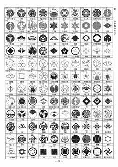 「我が家の家紋」(3720種類)P27:ま・松・的・豆造・守・鞠・万字