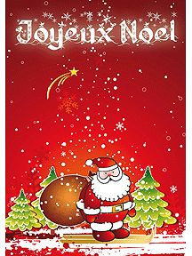 Carte de vœux à imprimer avec le père noël sous la neige