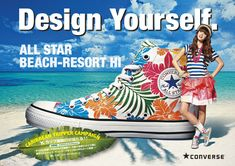 "CONVERSE 2012 SPRING2 ""CARIBBEAN TRIPPER"" #converse #chucktaylor #sneaker #kicks #direction #design #shooting #model #girl #advertisement #magazine #print #campaign #web #storeporomotiontool #signbord"