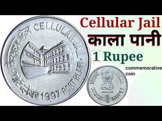 Rare Coin | Rs 1 Rupee coin value | Old Coin | Cellular Jail Port Blair coin - YouTube Old Coins Price, Sell Old Coins, Cellular Jail, Rare Coin Values, Port Blair, Coin Prices, Commemorative Coins, Rare Coins, Old And New