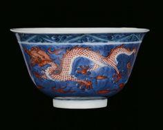 Small Ducai Porcelain Bowl With Dragons, China, Qing. marca apocrifa Kangxi, h cm 6