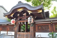 Seimei Shrine 晴明神社