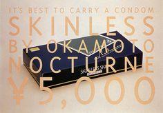 Japanese Poster: Skinless by Okamoto; It's best to carry a condom. Katsunori Aoki. 1993
