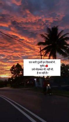 Romantic Song Lyrics, Romantic Songs Video, Love Songs Lyrics, Cute Song Lyrics, Cute Love Songs, Love Songs Hindi, Love Songs For Him, Song Hindi, Shayari In Hindi