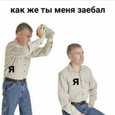Stupid Memes, Funny Memes, Jokes, Hello Memes, Russian Memes, Best Memes Ever, Instagram Story Ideas, Meme Faces, Graphic Sweatshirt