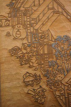 ポケモン が木版画になって登場します。 芸艸堂(うんそうどう)クチバシティ骨彫①