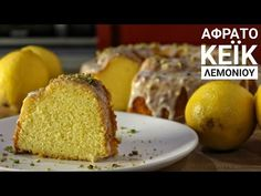 Αφράτο Κέικ Λεμονιού - Lemon Bundt Cake - YouTube Greek Recipes, Cornbread, Baked Potato, Sweet Tooth, Sweets, Snacks, Cookies, Baking, Eat