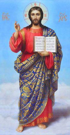 Divine Christ