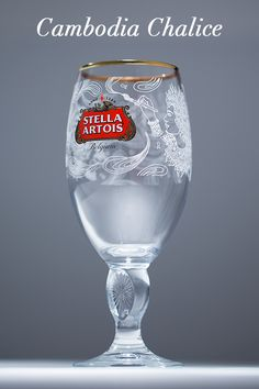 Across the globe, 1 in 10 people lack access to clean water. But it doesn't have to be that way. You can get involved today, and help change lives. Purchase a 2017 limited-edition Cambodia Chalice to provide 5 years of clean drinking water - and better health and quality of life -to someone in need. Join Stella Artois and Water.org and make a difference today. #1Chalice5Years