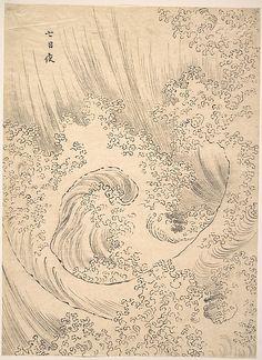 Wave Katsushika Hokusai (Japanese, Tokyo (Edo) 1760–1849 Tokyo (Edo)
