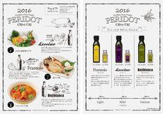 株式会社岡安商店様 チラシ Food Graphic Design, Food Menu Design, Cafe Menu, Menu Restaurant, Layout Design, Print Design, Food Catalog, Menu Book, Magazine Design
