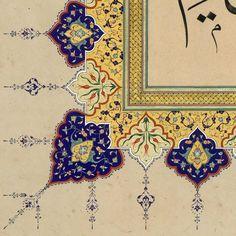 Islamic Art Pattern, Arabic Pattern, Geometry Pattern, Arabic Calligraphy Design, Islamic Calligraphy, Ikat Pattern, Pattern Art, Islamic Paintings, Love Quotes Wallpaper