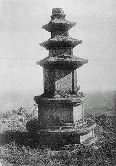 석굴암 삼층석탑(보물 제911호)