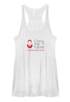 Carry the Future - Flowy Tank