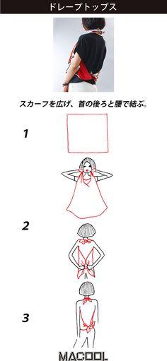 スカーフ&ハンカチの巻き方「ドレープトップス」|TOKYO Design Forest [東京デザインフォレスト] - ディノス