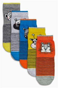 Set van vijf gestreepte sokken met verschillende dierenprints (0-12maanden.)
