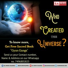 Saint Rampal Ji has given a conclusive and in-depth knowledge about Creation of the universe (cosmos) with cogent evidence from all the Holy Scriptures. Sa News, Gita Quotes, Jesus Pictures, News Channels, Holy Quran, Jesus Quotes, Life Motivation, Free Books, Spirituality