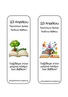 Writing Skills, Bookmarks, Kindergarten, Language, Classroom, Education, School, Spring, Books