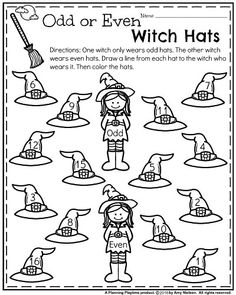 Halloween Kindergarten Worksheets - Odd or Even Number Witch Hats Rhyming Worksheet, Free Kindergarten Worksheets, Preschool Activities, Kindergarten Curriculum, Number Activities, Free Preschool, Narrative Writing Prompts, Basic Sight Words, Halloween Worksheets