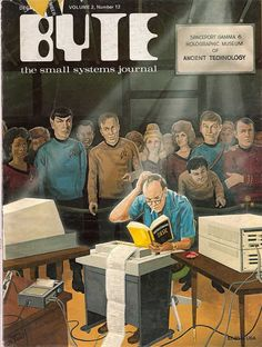 Byte Magazine - museum of Ancient technology