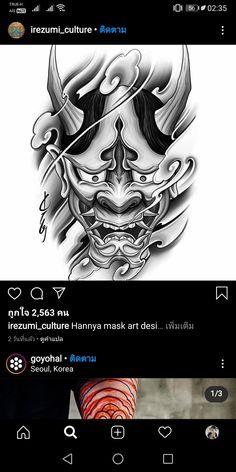 Japanese Demon Tattoo, Samurai Warrior Tattoo, Hanya Tattoo, Japanese Oni, Asian Tattoos, Japanese Tattoo Designs, Japan Tattoo, Oriental Tattoo, Drawings
