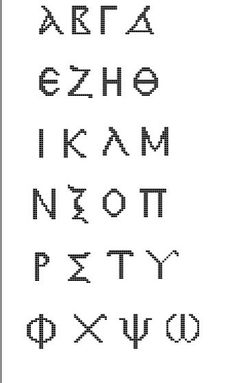 Byzantine Uncial Letters Alphabet greek Counted Cross Stitch by FancyworkDesign Cross Stitch Pattern Maker, Counted Cross Stitch Patterns, Cross Stitch Charts, Cross Stitch Designs, Cross Stitch Embroidery, Alphabet Capital Letters, Greek Alphabet, Monogram Cross Stitch, Cross Stitch Alphabet