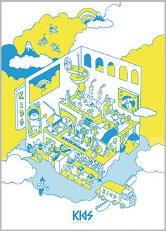 Illustration AD [KIDS 2013/2月號] X 飛飛飛 –KIDS夢工廠, 形象廣告