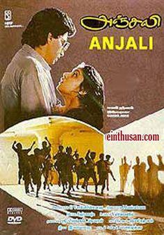 Anjali tamil movie online(1990)