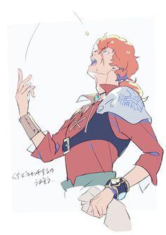 Favaro #VirginSoul Shingeki No Bahamut Genesis, Anime Characters, Fictional Characters, Sailor Moon, Rage, Illustration Art, Geek Stuff, Fan Art, Animation