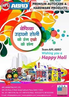 Aipl Abro wishes you all a very #HappyHoli... Enjoy the Festival of #Holi with full of joy, happiness and beautiful colours..!!
