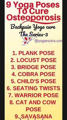Best yoga postures to prevent from Osteoporosis! Kid Poses, Yoga Poses, Yoga For Osteoporosis, Cow Pose, Warrior Pose, Plank Pose, Yoga For Back Pain, International Yoga Day, Bridge Pose