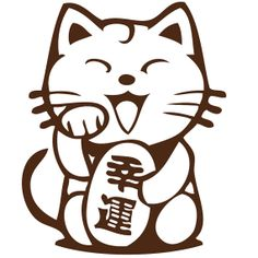 Lucky Cat Maneki Neko Japanese Chinese Wall Laptop by Acherryortwo, $4.99