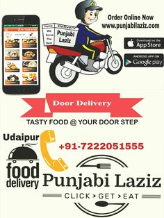Food home delivery Restaurant Udaipur. Punjabi Laziz is the perfect place to order online via website, Android / ios app. Call@ +91-7222051555