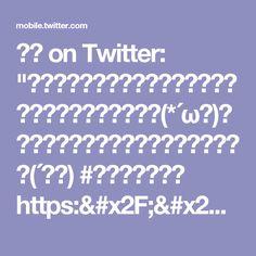 """影虎 on Twitter: """"ずっとやりたかったタグようやく参加!素材お借りしました(*´ω`)ウチのごこちゃんさよちゃんはいつも一緒(´艸`)   #本丸定点カメラ https://t.co/gVOgktvmwu"""""""