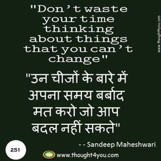 Mythought4you Quote Of The Day Pinterest Hindi Quotes Quotes