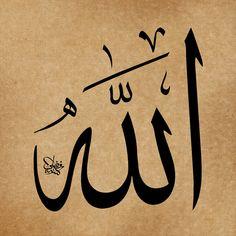 ALLAH by moffad on deviantART