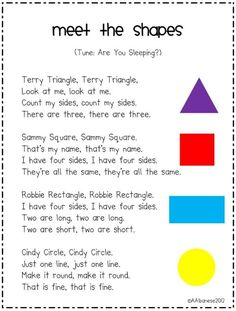 All About Shapes! - Preschool - We finally wrapped up our shapes unit. I have a few shapes freebies for you so come by my b - Kindergarten Songs, Preschool Songs, Preschool Classroom, Preschool Learning, Kids Songs, Math Activities, Preschool Shapes, Color Songs For Toddlers, Preschool Transition Songs