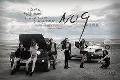 T-ara (티아라; ティアラ) Number Nine No 9 Teaser 2 South Korean Girls, Korean Girl Groups, Dream High, Number 9, Rose Wallpaper, Wallpaper Free Download, News Songs, Hd Photos, Teaser